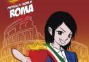 """Il Nuovo Regolamento di Polizia Urbana entra nelle scuole romane con """"Proteggi il cuore di Roma""""."""